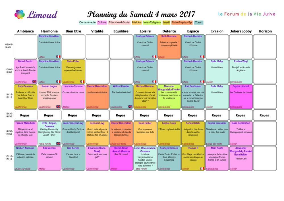 Le planning de Limoud 2017 est en ligne !