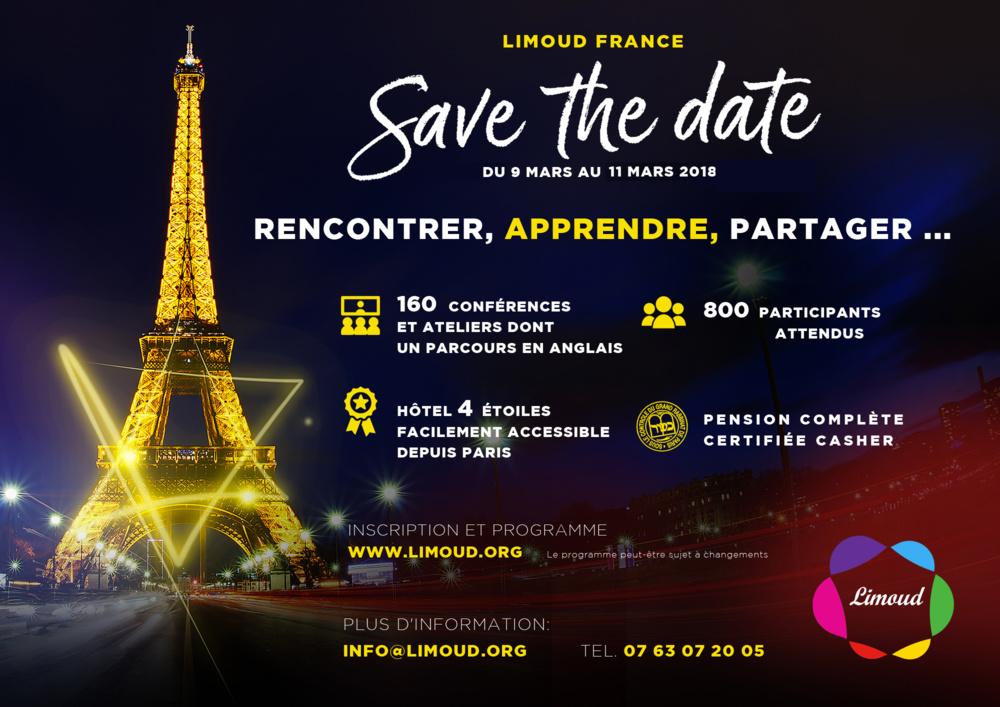Limoud : Bonne année 2018 !