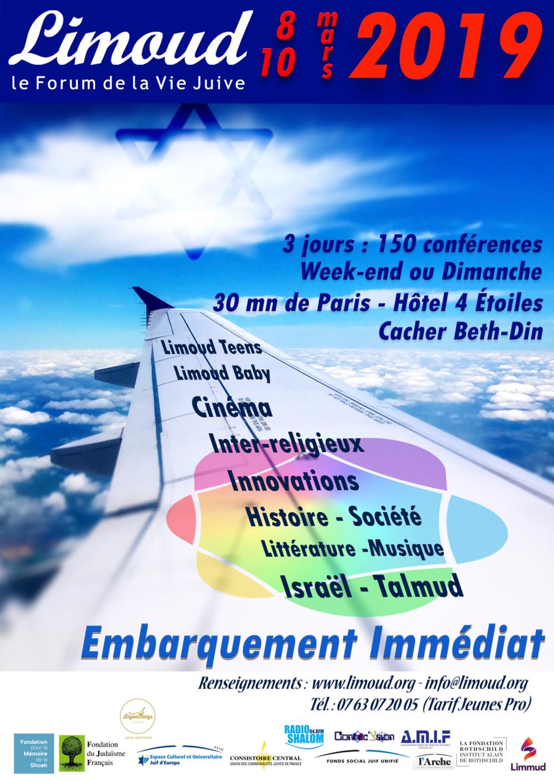 Limoud 2019 à Paris : les 8, 9 et 10 mars !