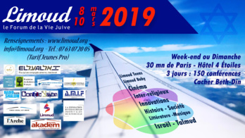 Limoud 2019 : Le Planning de votre week-end !
