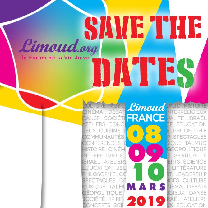 Limoud 2018 : les inscriptions sont ouvertes !!!