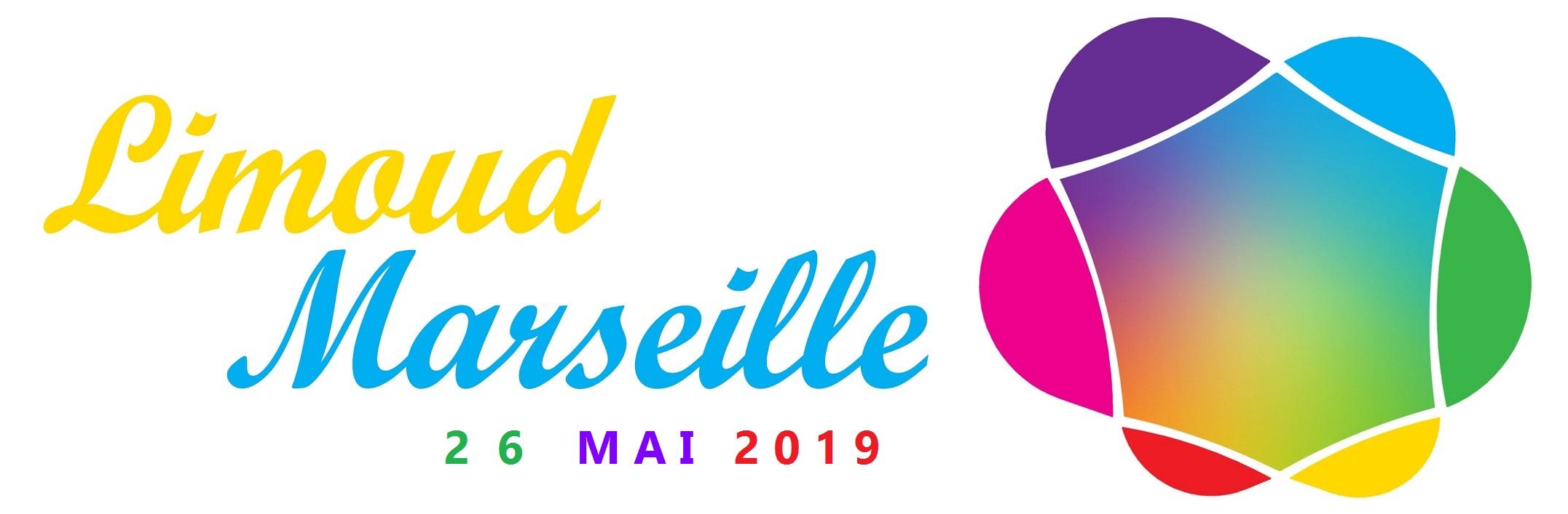 Limoud Marseille 2019 !!!