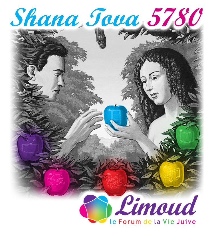 Shana Tova 5780
