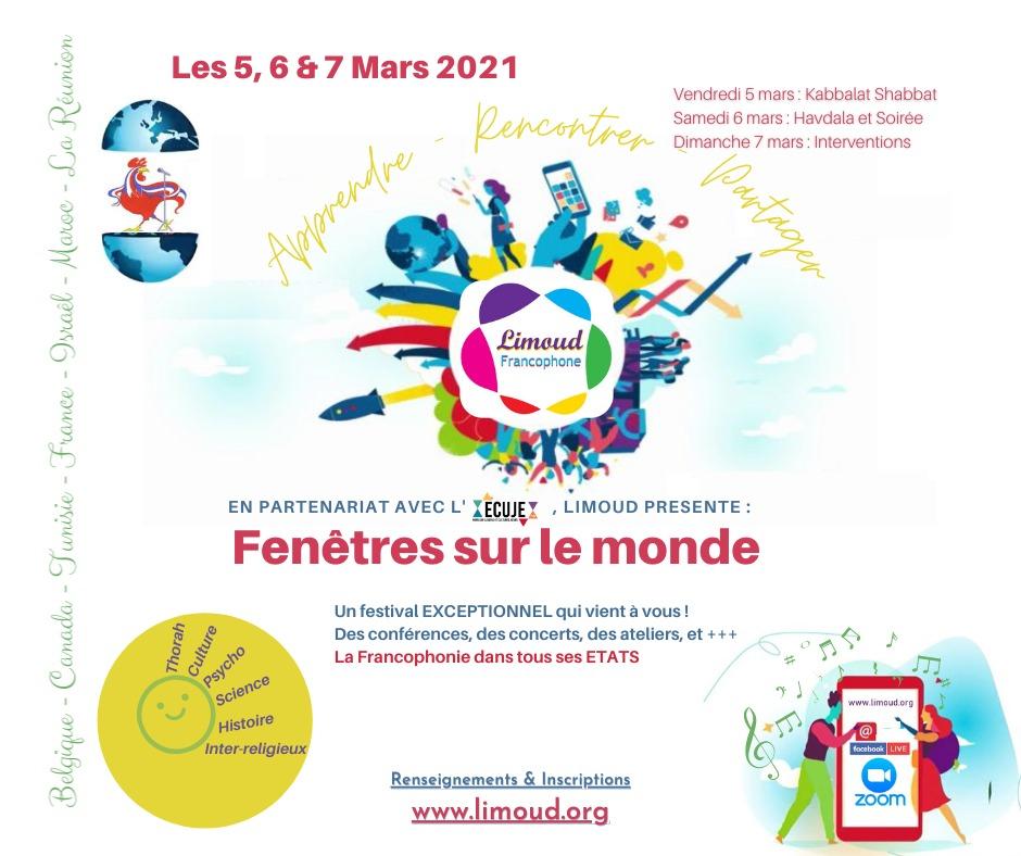 Limoud Francophone 2021 : Bienvenue !